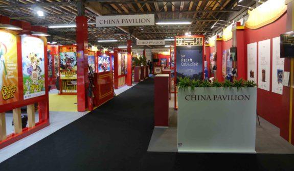 CMC CHINA (4)